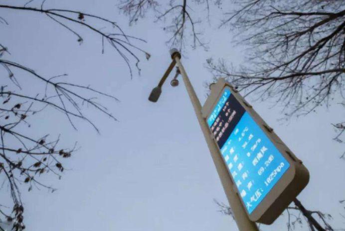 中节能晶和照明陈耀庭:抓住照明主功能,拥抱智慧灯杆发展 娄底